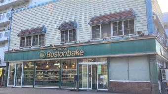 ボストンベイク